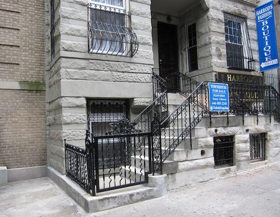 470 West 148 - entrance