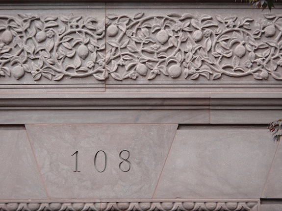 frieze carved in brownstone